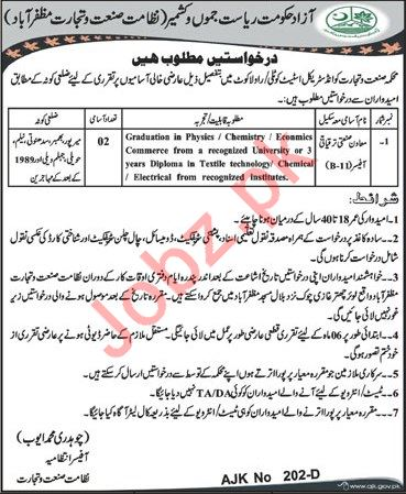 Agriculture Department Jobs 2019 In Kotli & Rawalakot AJK