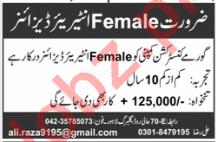 Interior Designer Job 2019 in Lahore