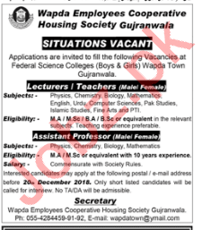 Federal Science College Faculty Jobs 2019 in Gujranwala