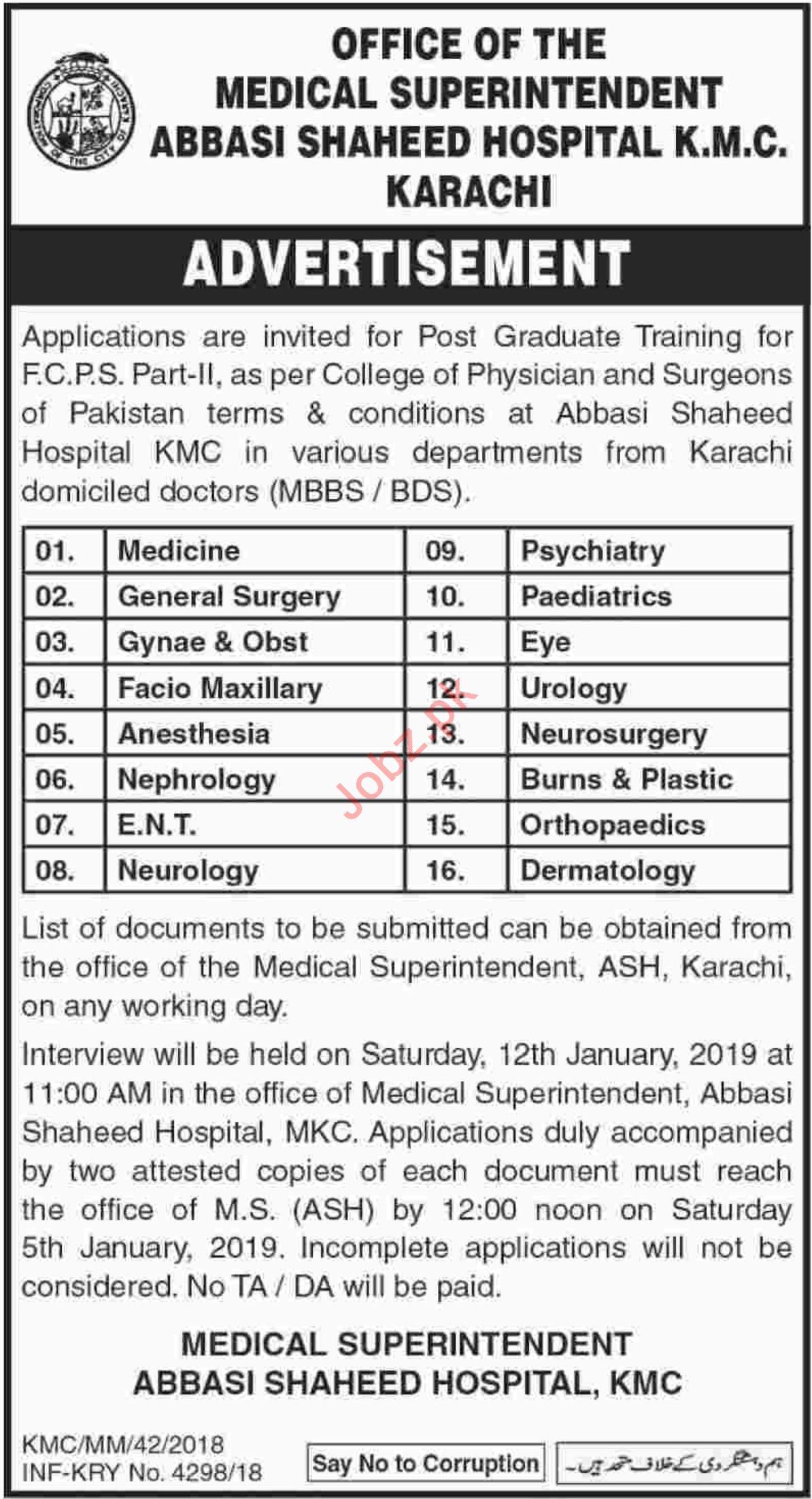 Abbasi Medical Complex AMC Medical Jobs