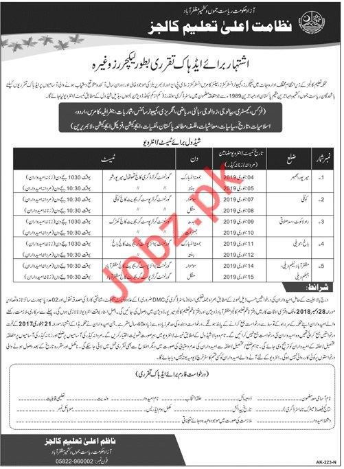 Higher Education Department Colleges AJK Teaching Jobs 2019
