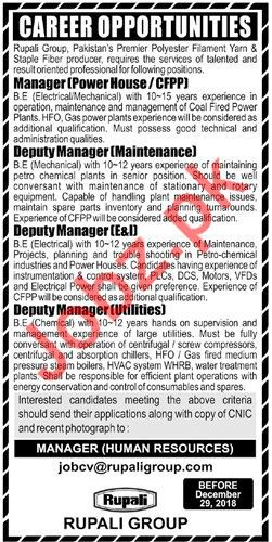 Rupali Group Managerial Jobs 2019 in Lahore