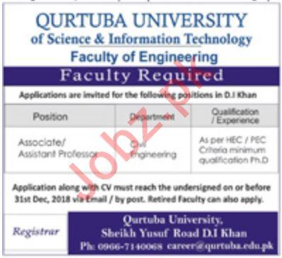 Qurtuba University of Science & Information Technology Jobs