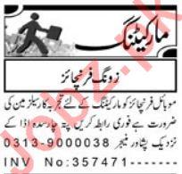 Zong Franchise Peshawar Jobs 2019 for Salesman