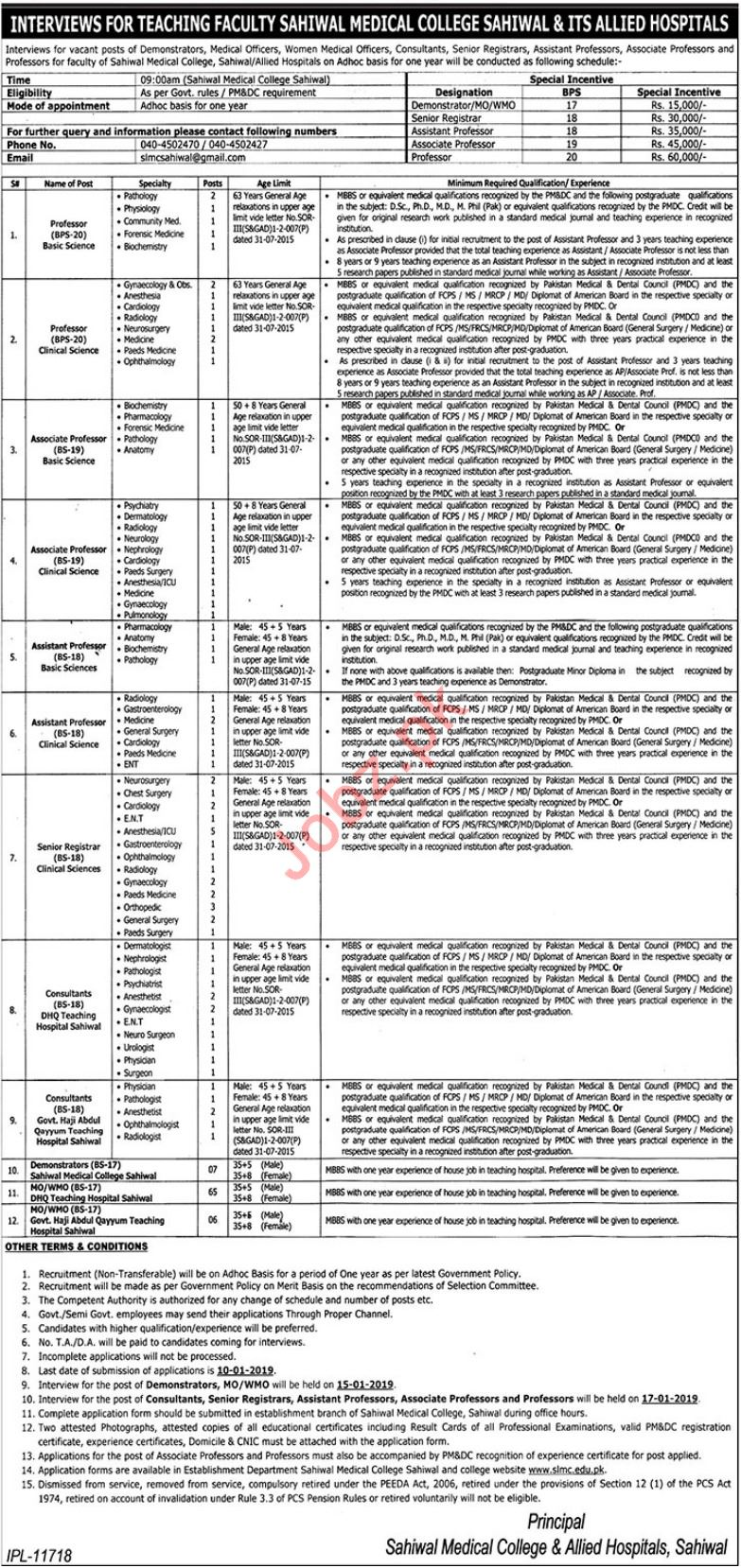 Sahiwal Medical College & Allied Hospitals Walk In Interview