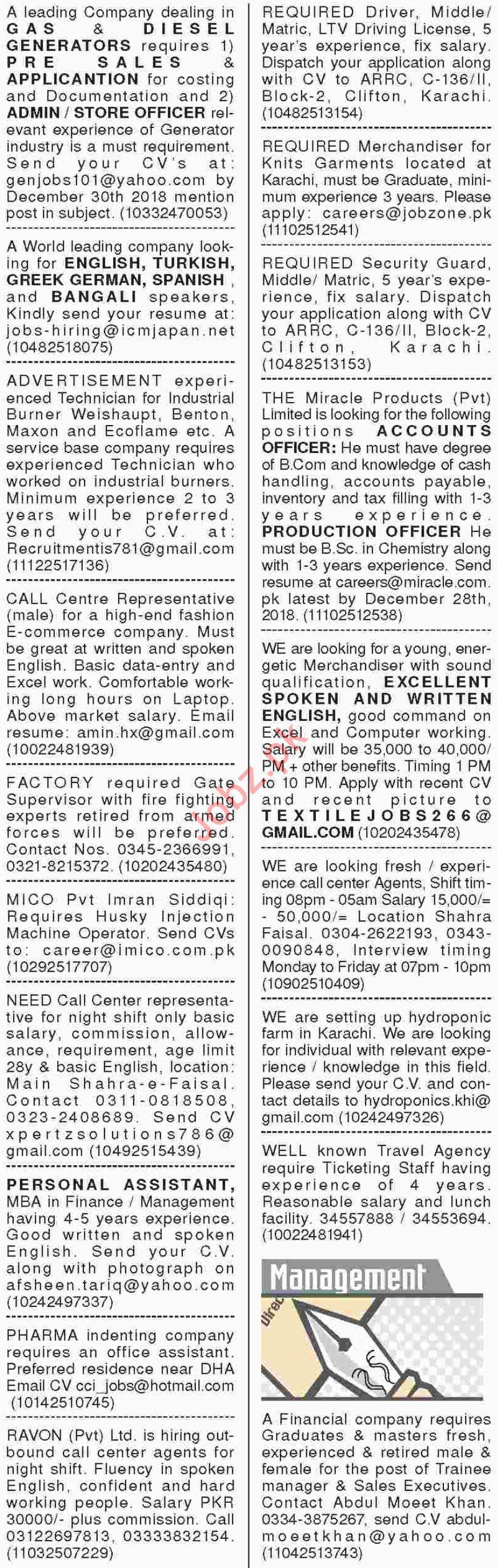 Dawn Sunday Newspaper General Classified Ads 23/12/2018