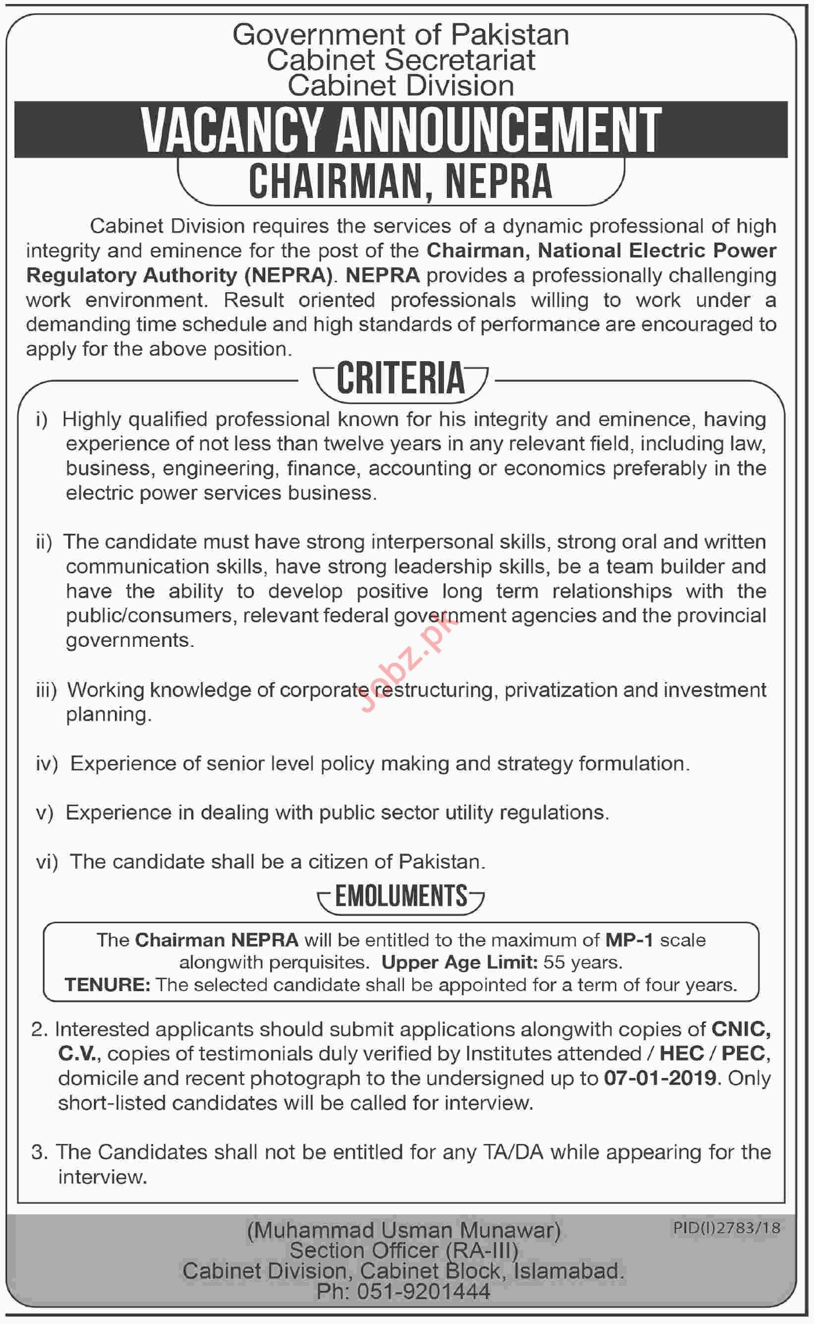 Chairman Job Opportunities at NEPRA