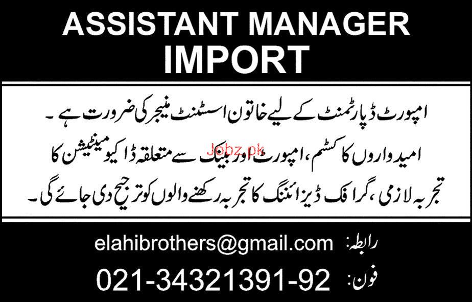 Assistant Manager Import Job Opportunity