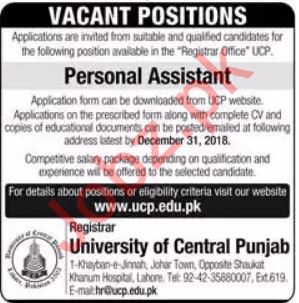 University of Central Punjab UCP Jobs 2019 in Lahore