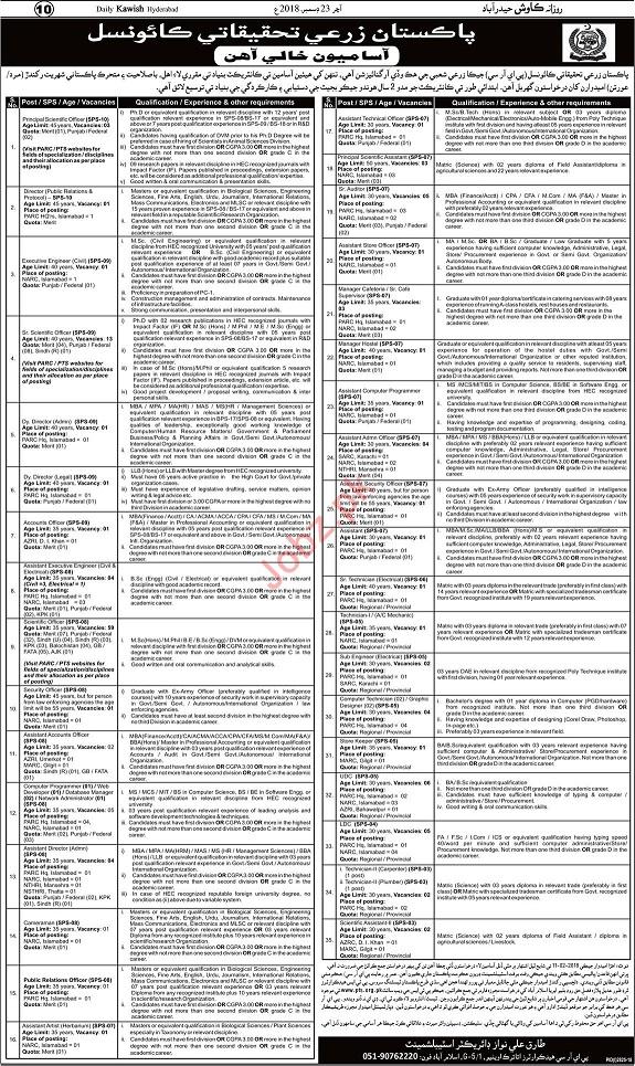 PARC Pakistan Agricultural Research Council Jobs 2019