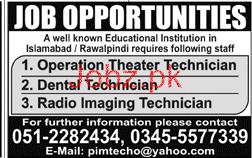 Operation Theater Technician, Dental Technician Wanted