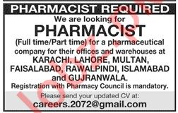 Pharmaceutical Company Pharmacists Job 2019