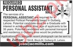 Personal Assistant Job 2019 in Lahore