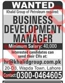 Khalid Group of Petroleum Business Development Manager Jobs