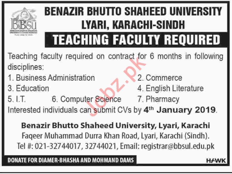 Benazir Bhutto Shaheed University Lyari Karachi BBSUL Jobs