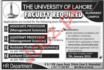 The University of Lahore Faculty Jobs in Islamabad Campus