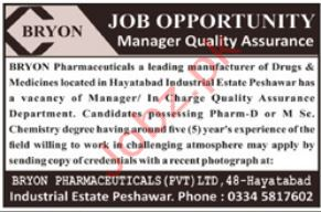 Bryon Pharmaceuticals Manager Quality Assurance Jobs 2019