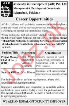 Associates in Development AiD Pvt Ltd Jobs 2019 in Karachi