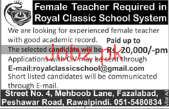 Female Teacher Job in Royal Classic School System
