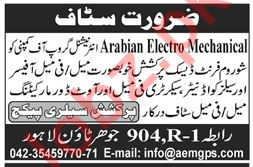 Sales Coordinator Jobs at Arabian Electro Mechanical