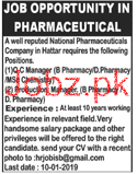 Quality Control Manager Job in Pharmaceutical Company