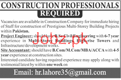 Project Engineer Job Opportunity
