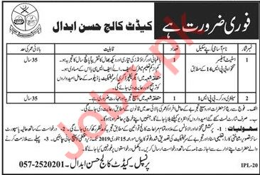 State Officer Jobs at Cadet College Hassan Abdal