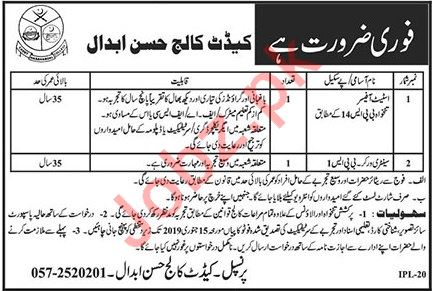 State Officer Careers at Cadet College Hassan Abdal