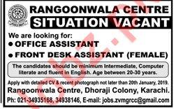 Office Assistant Jobs at Rangoonwala Centre