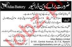 Atlas Battery Limited Van Driver Jobs