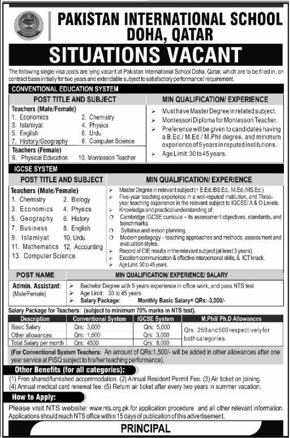 Pakistan International School Teaching Jobs 2019