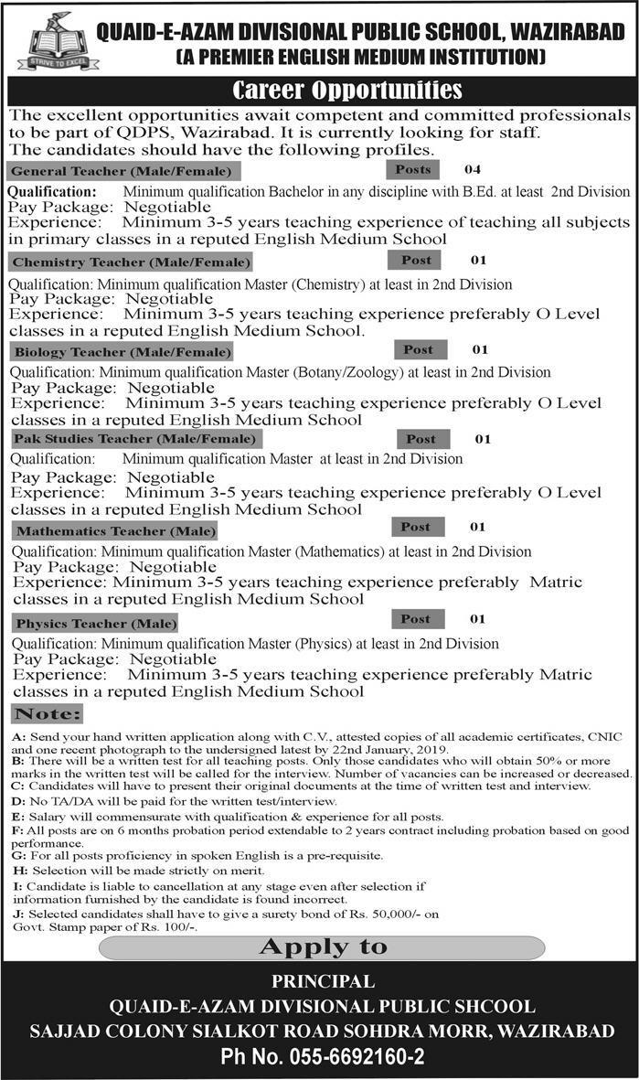 Quaid e Azam Divisional Public School Teaching Jobs 2019