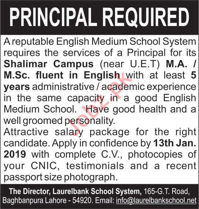 Laurelbank Public School Lahore Jobs 2019 for Principal