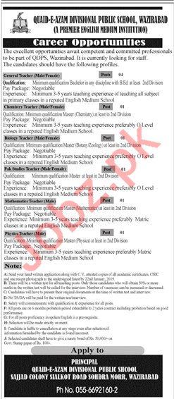 Quaid e Azam Divisional Public School Wazirabad Jobs 2019