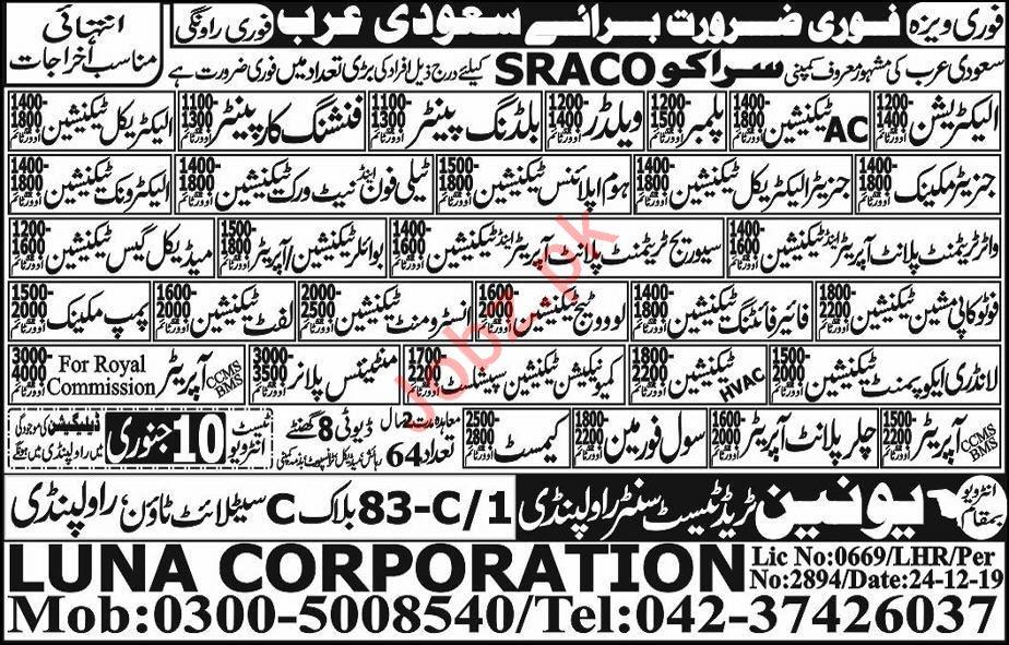 SRACO Company Jobs 2019 in Saudi Arabia