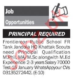 Frontiercor Public School Job 2019 For Principal