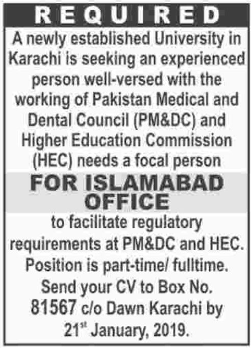 Focal Person Jobs in Universirty