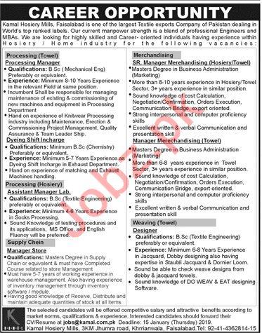 Kamal Hosiery Mills Faisalabad Jobs 2019 for Managers