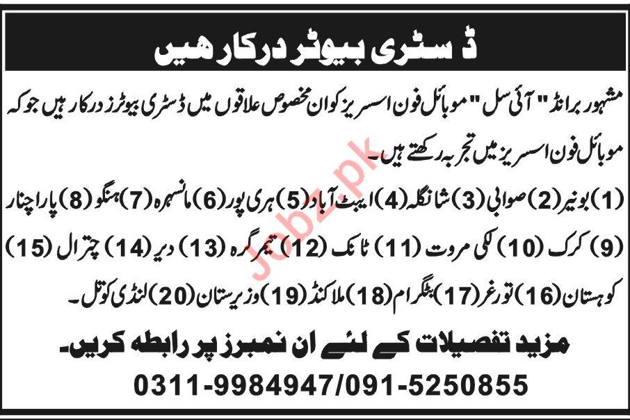 Distributors Jobs Opportunity in KPK