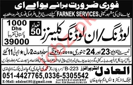 Farnek Services Company Jobs 2019 For UAE