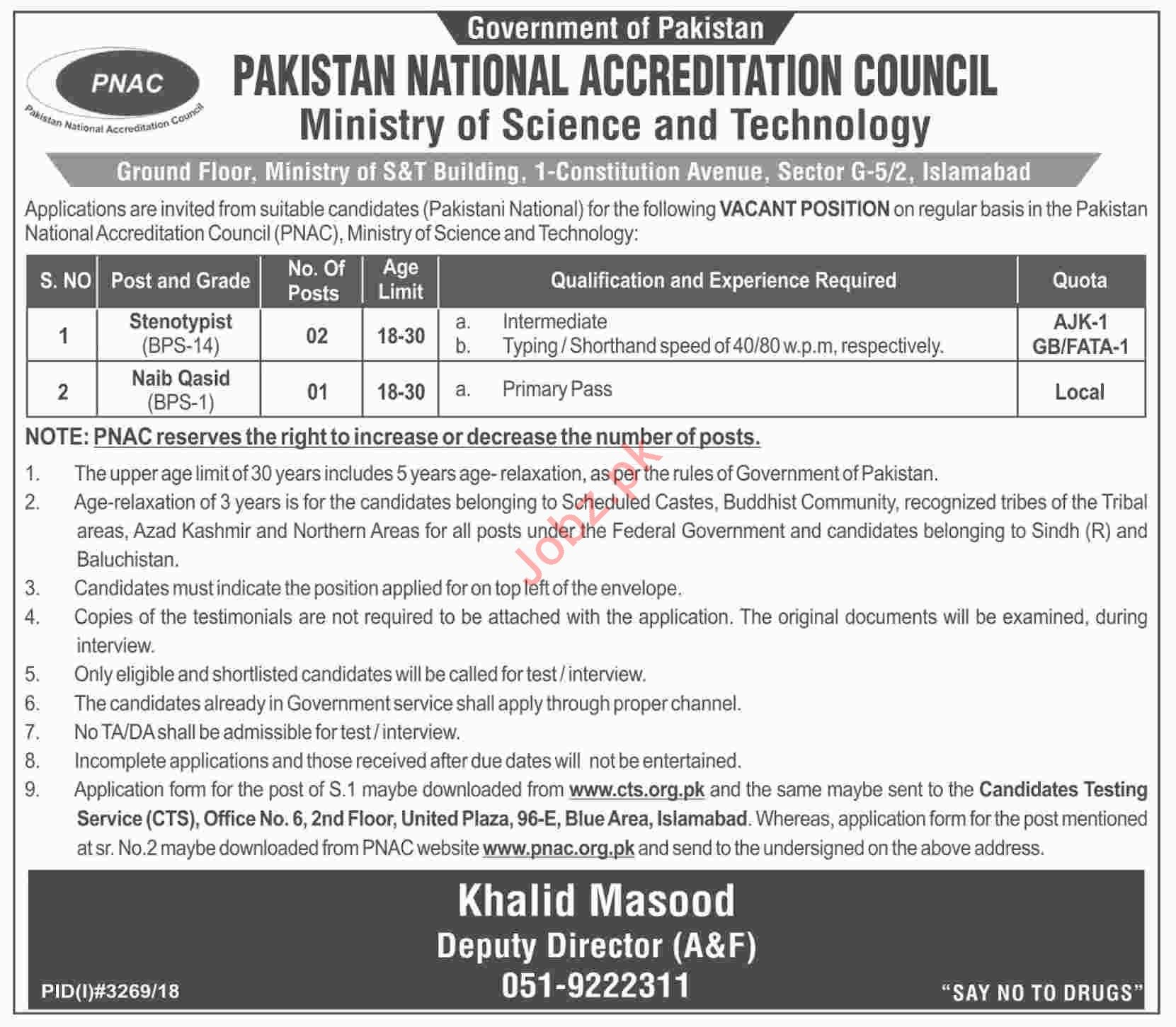 Pakistan National Accreditation Council Stenotypist Jobs
