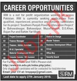 Institute of Rural Management IRM NGO Jobs 2019