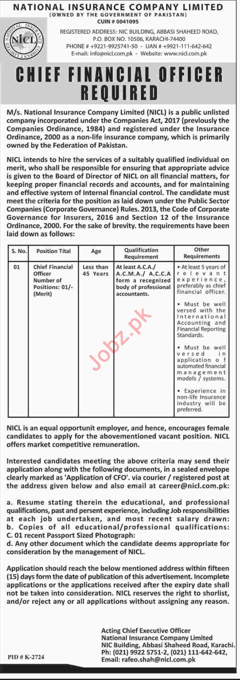 National Insurance Company Limited NICL CFO Jobs