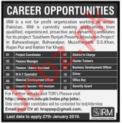 Institute of Rural Management IRM Project Coordinator Jobs