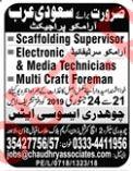 Chaudhry Associates Scaffolding Supervisor Jobs