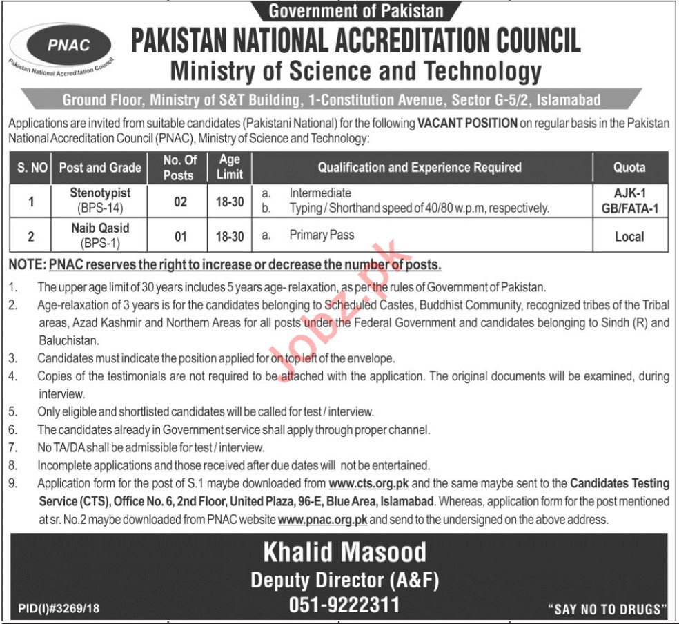 Pakistan National Accreditation Council Stenotypist Careers