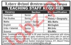 Lahore School System Computer Teacher Jobs