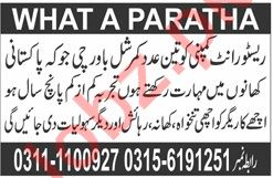 What A Paratha Lahore Jobs 2019 for Cook