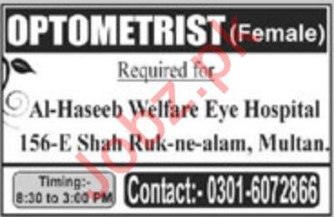 Optometrist Job 2019 in Multan