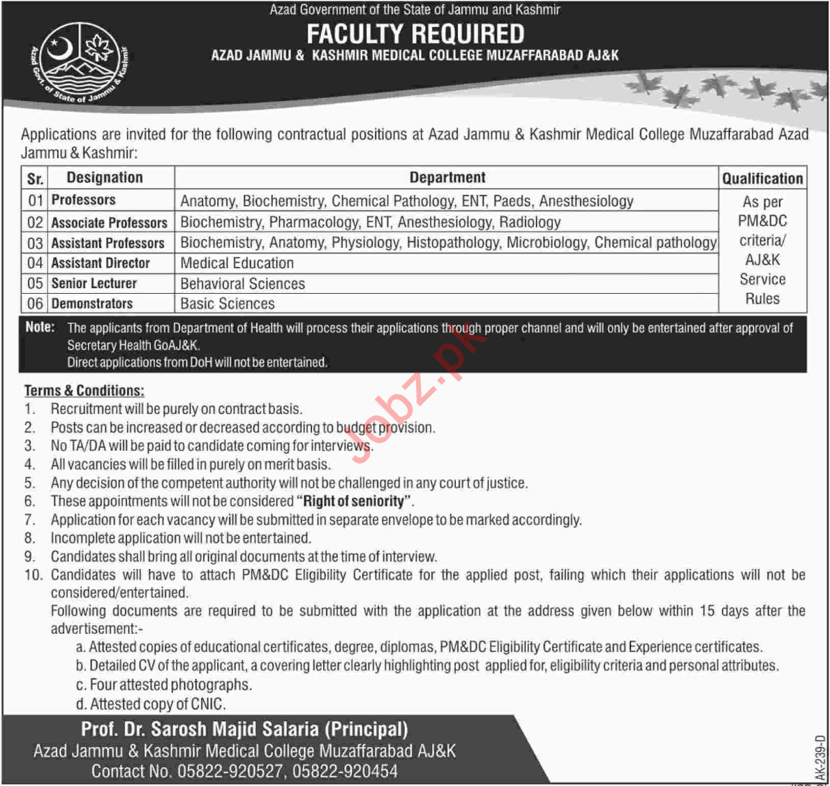 Azad Jammu & Kashmir Medical College Teaching Jobs 2019